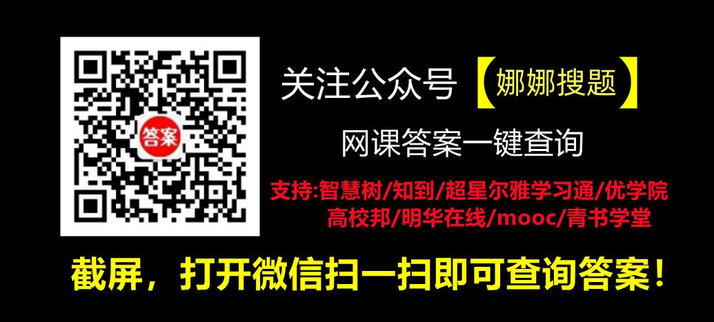 中国共产党历史上第一个农地法是兴国土地法。